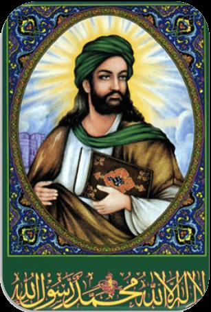 autobiography of prophet muhammad pdf